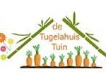 Tugela85 | MoTuin Transvaal